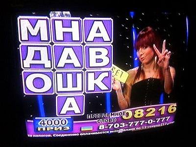 http://solenij.narod.ru/02p.jpg