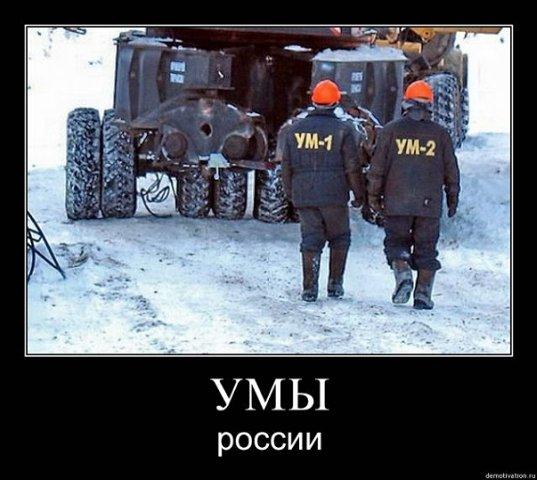 http://solenij.narod.ru/03p.jpg